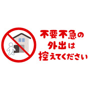 f:id:obeedakun:20200923215226j:plain