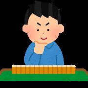 f:id:obeedakun:20200925204556p:plain