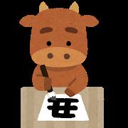 f:id:obeedakun:20210102173504p:plain