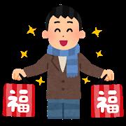 f:id:obeedakun:20210102173526p:plain