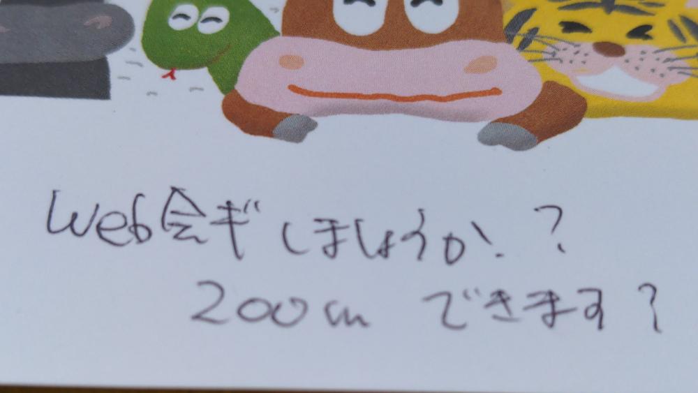 f:id:obeedakun:20210106171735j:plain