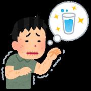 f:id:obeedakun:20210117163414p:plain