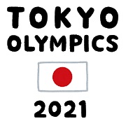 f:id:obeedakun:20210430155141p:plain