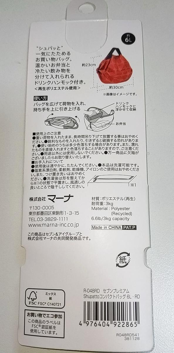 f:id:obeedakun:20210812165203j:plain