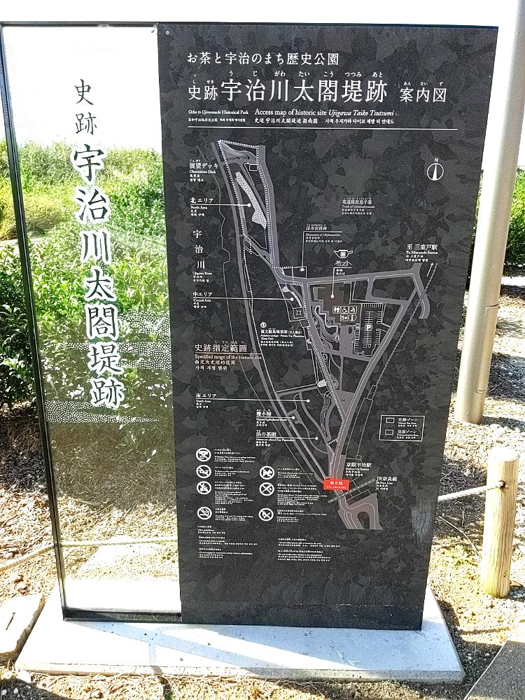 f:id:obeedakun:20211002163329j:plain