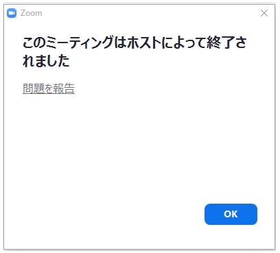 f:id:object1985:20210823181345p:plain