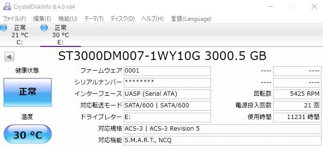 f:id:object_kun:20200124071546j:plain