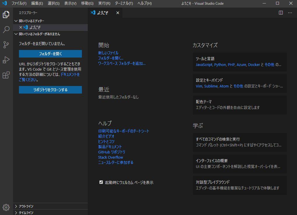 f:id:object_kun:20200524230707j:plain