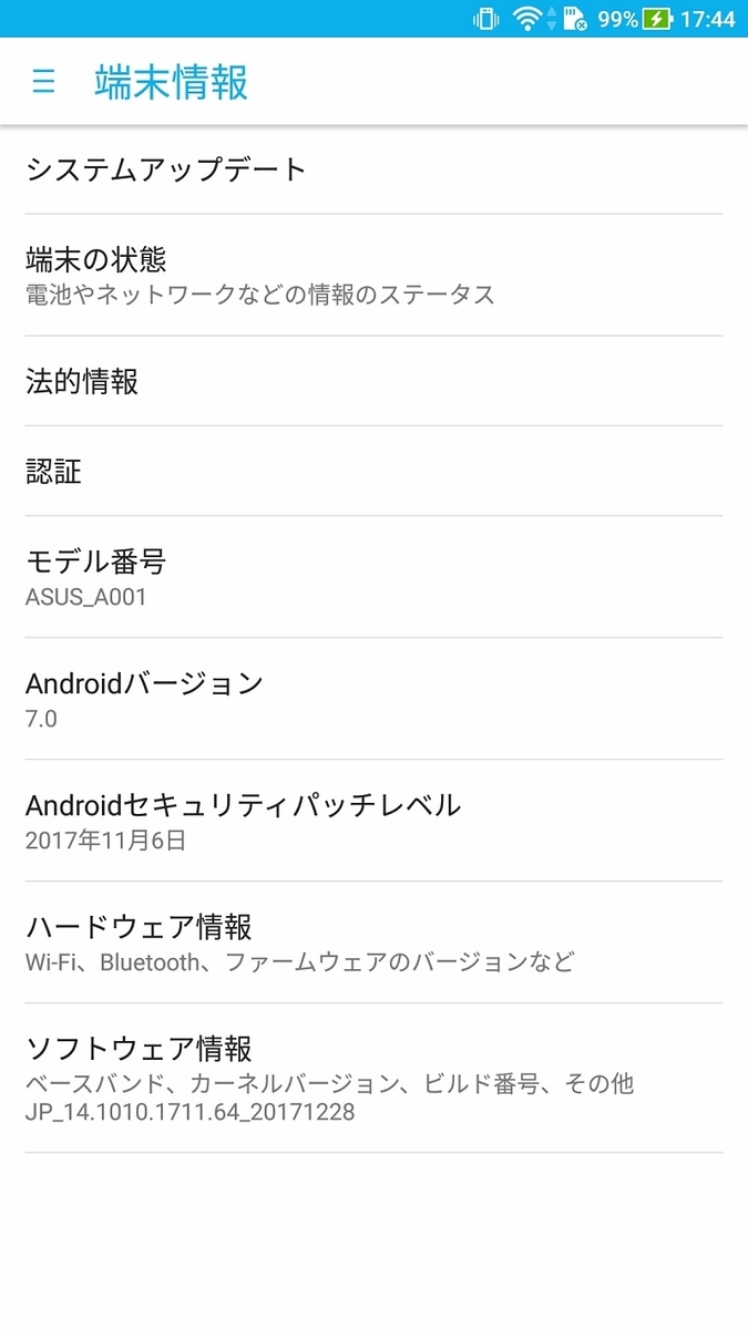 Zenfone3Ultra_android7