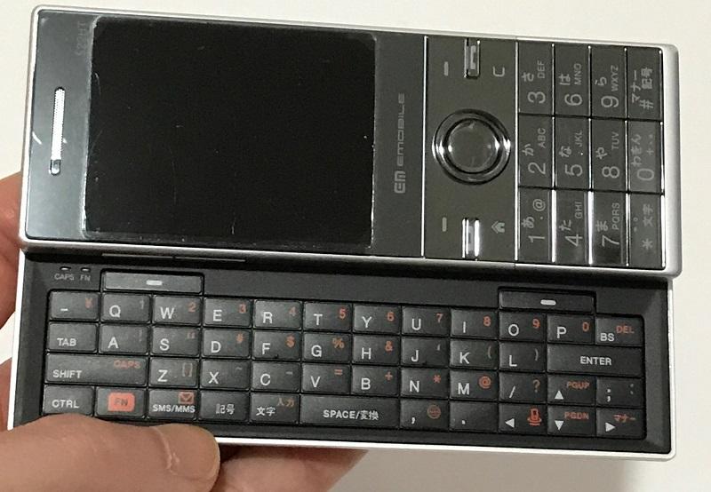 S22HT_QWERTYキーボード搭載