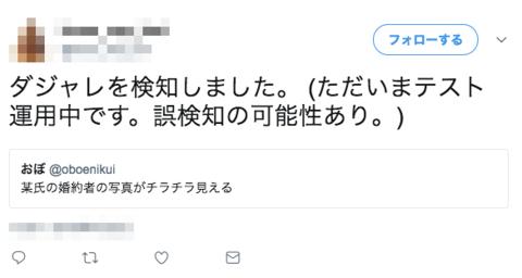 f:id:oboenikui:20180803174724p:plain