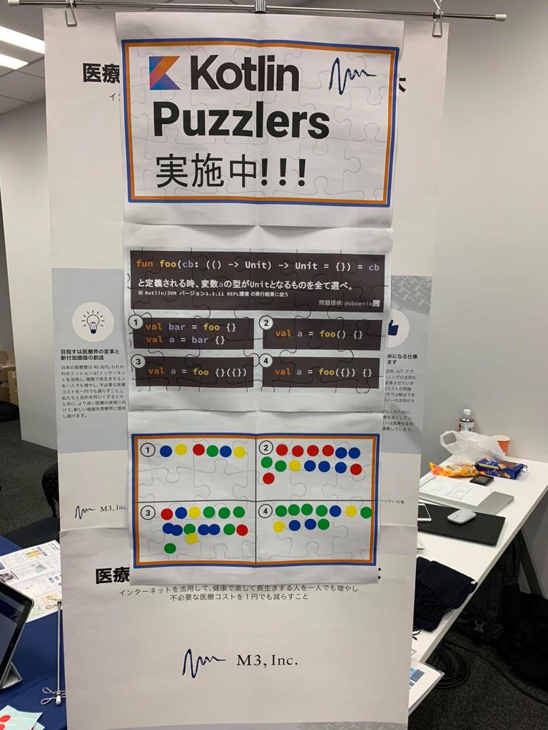 f:id:oboenikui:20181215220221p:plain