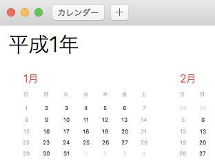 f:id:oboenikui:20190425121243p:plain
