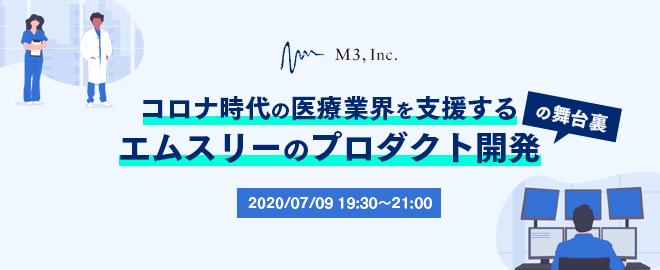 f:id:oboenikui:20200715001909p:plain