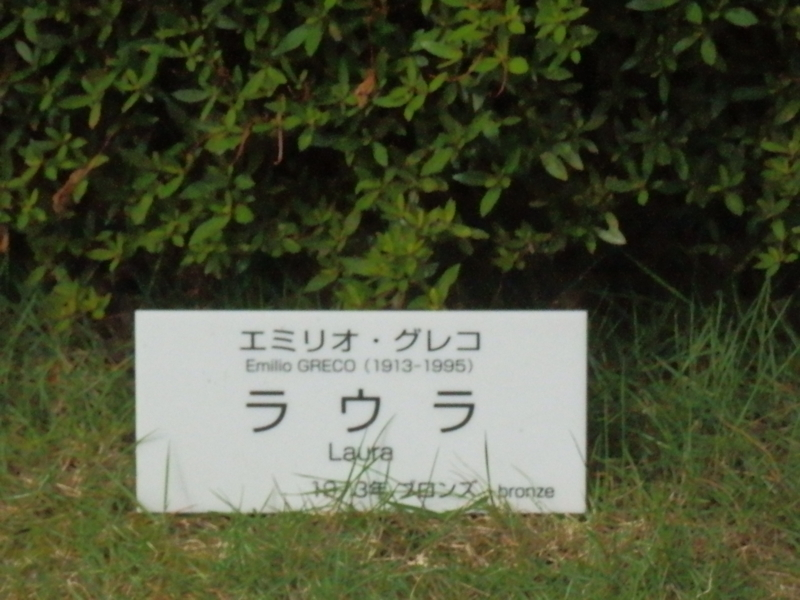 f:id:oborodukiyo22:20160611152711j:plain