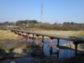 東松山の冠水橋 赤い鞍掛橋