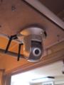 ウェブカメラ 天井にセット完了