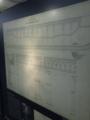 写り悪いけど南禅寺水路閣の設計図撮った