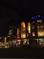NHK見て東京駅に飛んできた