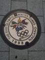 長野オリンピックのマンホール