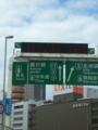 上野原〜調布 渋滞48キロしい