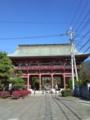 甲斐善光寺に着いた。三門りっぱ