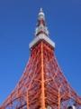 今日は芝で会議。東京タワーがカコイイ