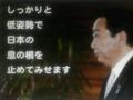 日本の息の根を…。ワオ