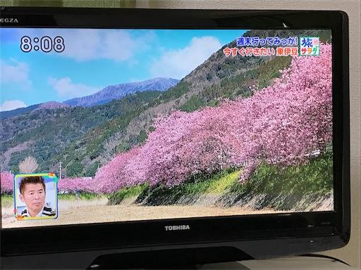 f:id:ocai_mrk21:20170218085937j:image
