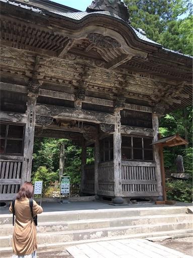 f:id:ocai_mrk21:20170616213354j:image
