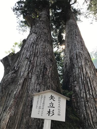 f:id:ocai_mrk21:20170616214004j:image