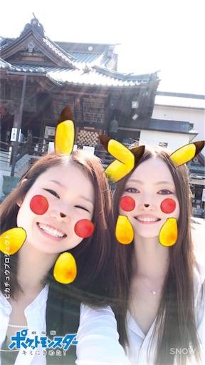 f:id:ocai_mrk21:20170712005528j:image