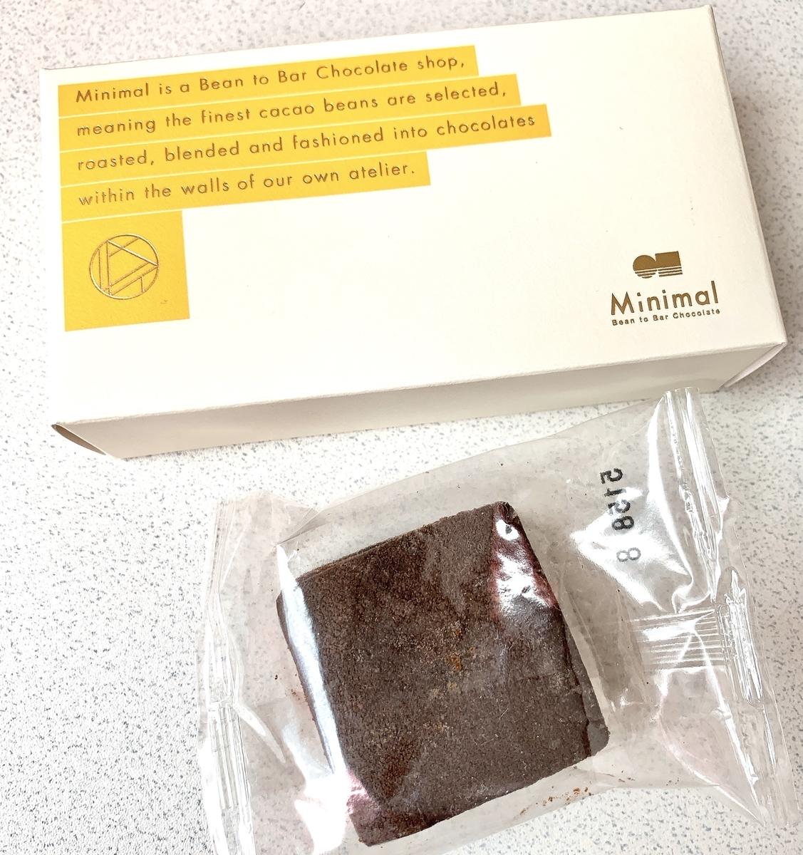 fチョコレートクッキーサンド