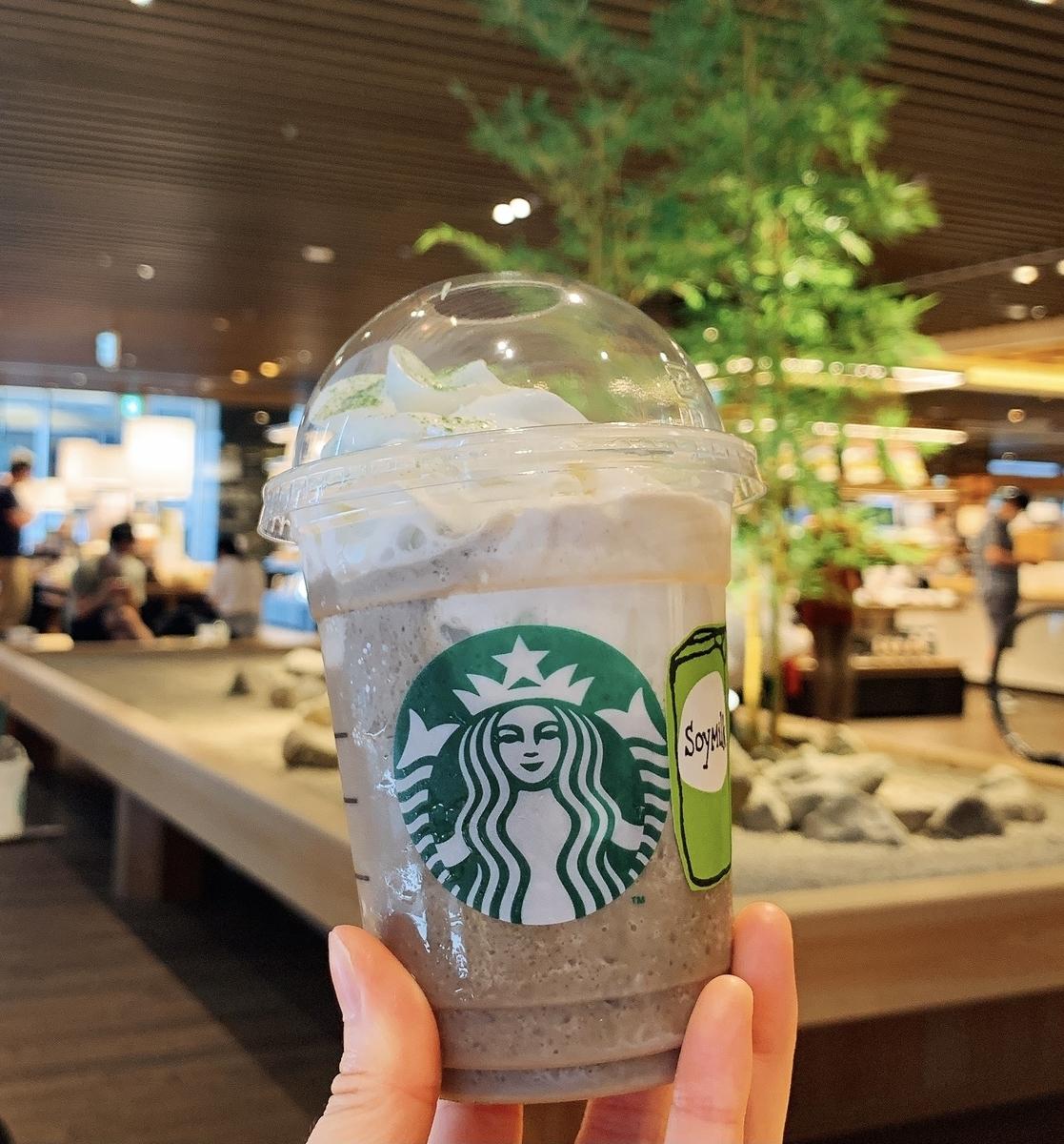 奈良 ならでは ほうじ茶 ホワイトチョコレート フラペチーノ