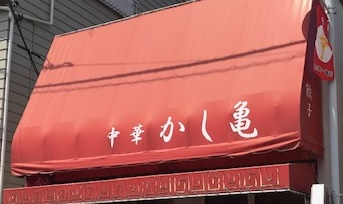 f:id:occulthiroba3088:20190817151234j:image:left