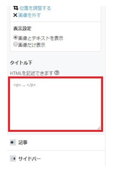 f:id:occulthiroba3088:20191005130933j:plain