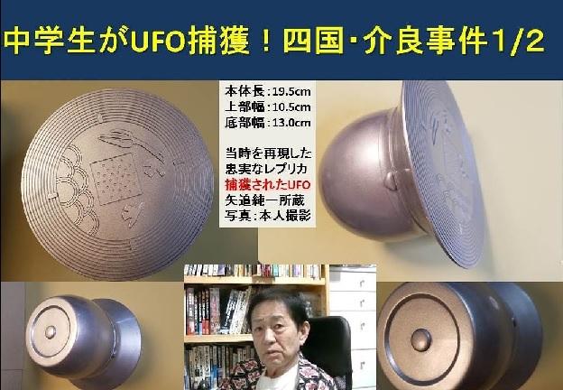 f:id:occulthiroba3088:20191215191502j:plain