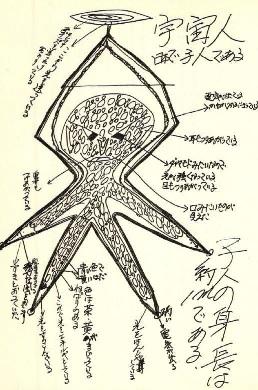 f:id:occulthiroba3088:20200207185206j:plain