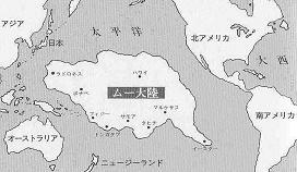 f:id:occulthiroba3088:20200223131804j:plain