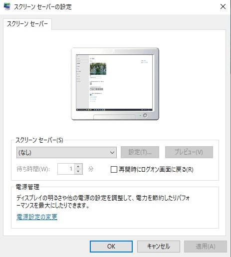 f:id:occulthiroba3088:20200308170033j:plain