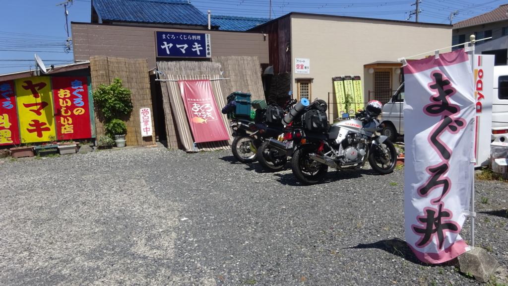 f:id:ocean-rider1:20180604132108j:plain