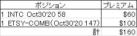 f:id:oceanaid:20201030131912j:plain