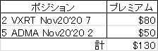 f:id:oceanaid:20201121092534j:plain