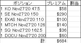 f:id:oceanaid:20201130124101j:plain