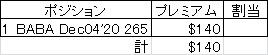f:id:oceanaid:20201204102831j:plain