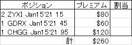 f:id:oceanaid:20210118131543j:plain