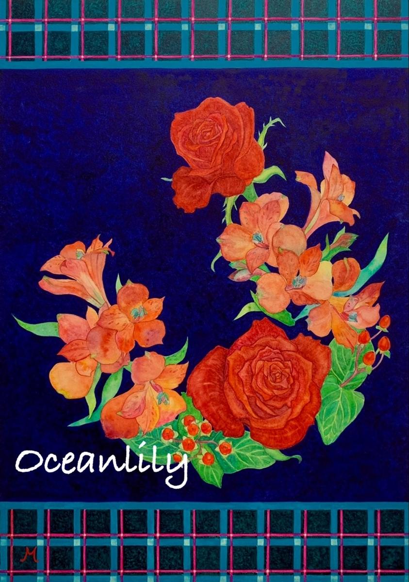 f:id:oceanlily:20190812113650j:plain