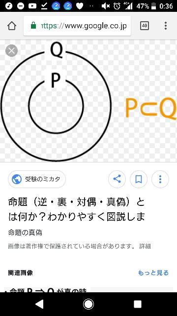 f:id:ocelot966:20180714003657j:image