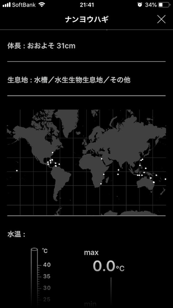 f:id:ocha-yumyum:20190126233627p:image