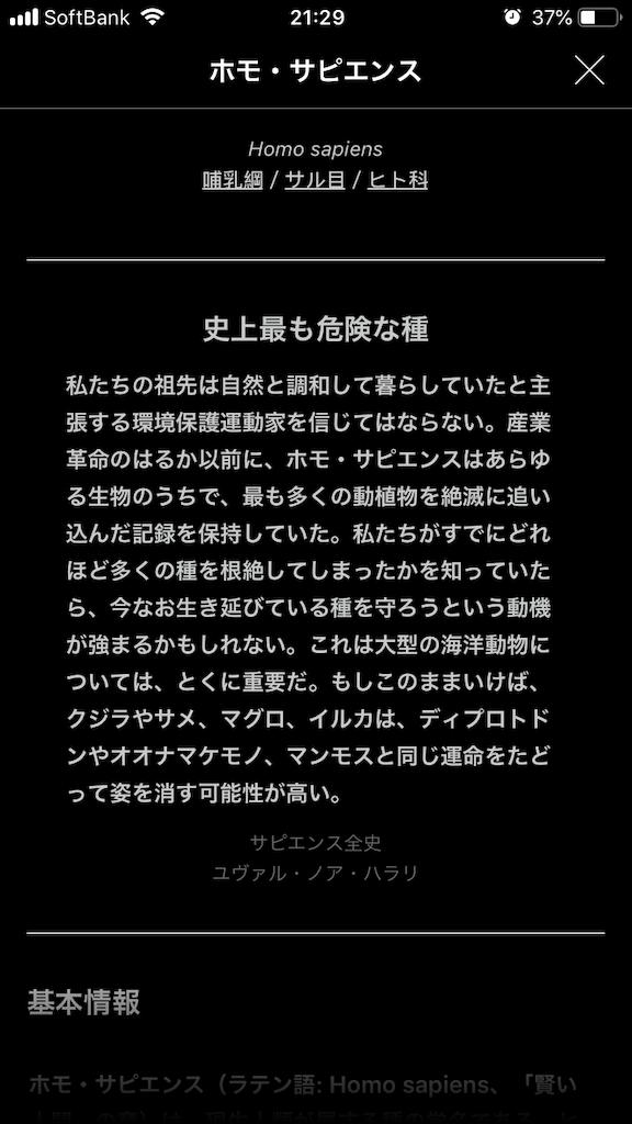 f:id:ocha-yumyum:20190126234100p:plain